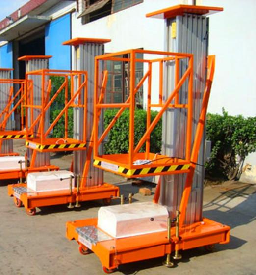 铝合金式升降机、移动液压式升降平台、高空作业现货供应