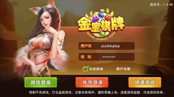 简体中文版作系统:linux系统硬件要求:金宝游戏型号:捕鱼千炮规