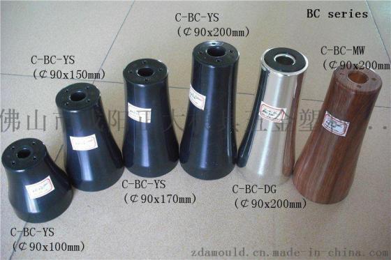 家具塑料脚配件 床脚塑料配件 沙发脚塑料配件 欢迎订购