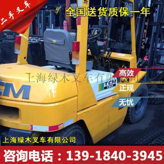 TCM合力二手柴油叉车价格 优惠转让 4米门架 配置五十铃发动机