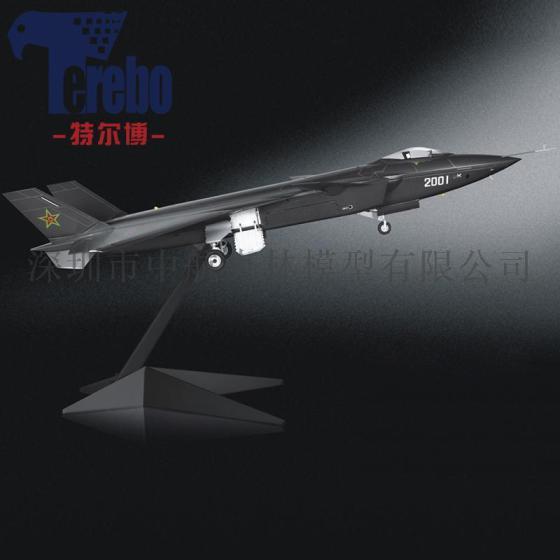 歼20模型批发 合金战斗机模型 仿真飞机模型厂家