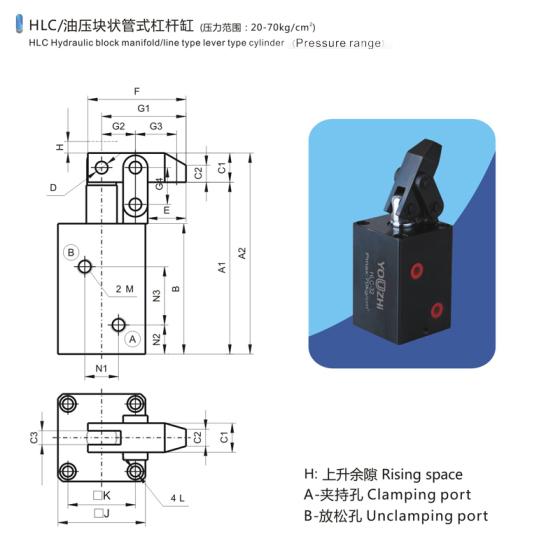 块状油压杠杆缸液压工件固定夹紧器下压夹具缸图片