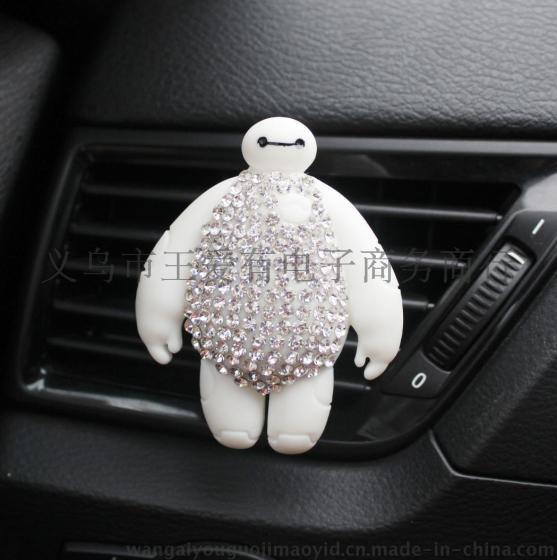 卡通汽车空调出风口香水 车用出风口香膏 车饰 汽车用品 大白图片,高清图片