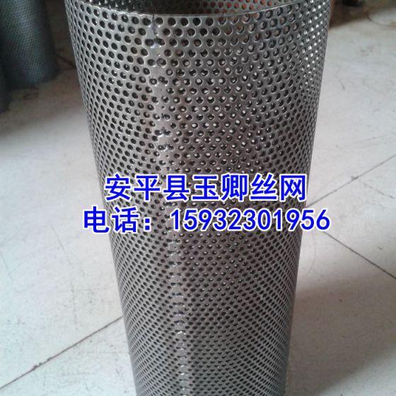 焊接不锈钢冲孔网管,耐磨重型冲孔网,圆孔网屏风