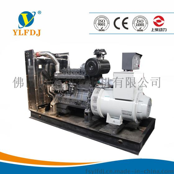 140KW上柴股份柴油发电机组 无刷发电机 广东发电机