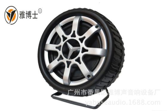 15新款摩托车低音炮12V6寸汽车轮胎音响图片,2015新款摩托车低高清图片