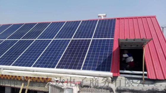 家庭光伏电站价格_5kw农村家庭屋顶户用太阳能光伏发电系统【批发价格,厂家