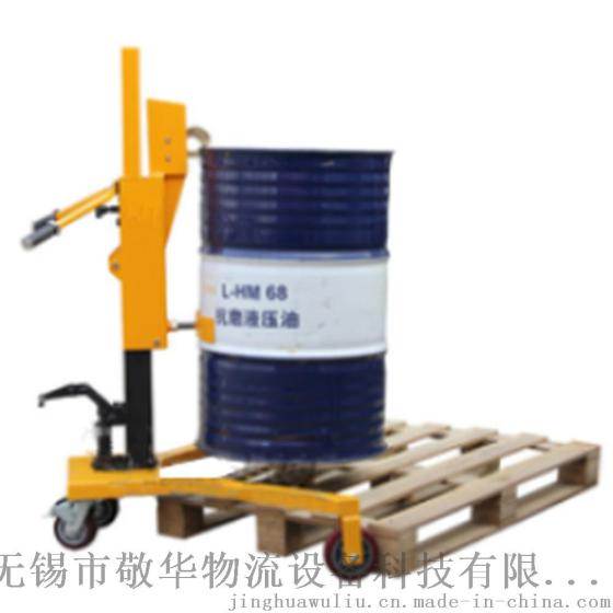 JH-LIFT 敬华DT350C脚踏式液压油桶车搬运车简易型可上托盘 鹰嘴结构