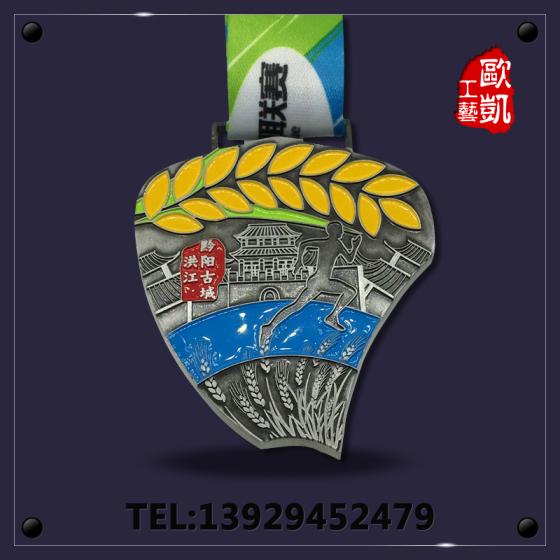 马拉松奖牌体育赛事用途金属奖牌图片