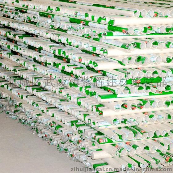 紫辉建材直销PVC国标A管 PVC国标排水管 PVC下水管图片,紫辉建