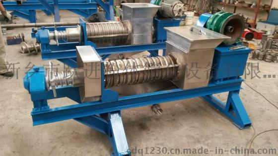 厂家供应不锈钢食品压榨机260双螺旋挤压机蔬