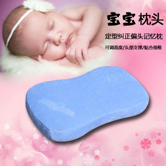 厂家记忆定婴儿头型枕支持加工定制一件代披发和扎发图片