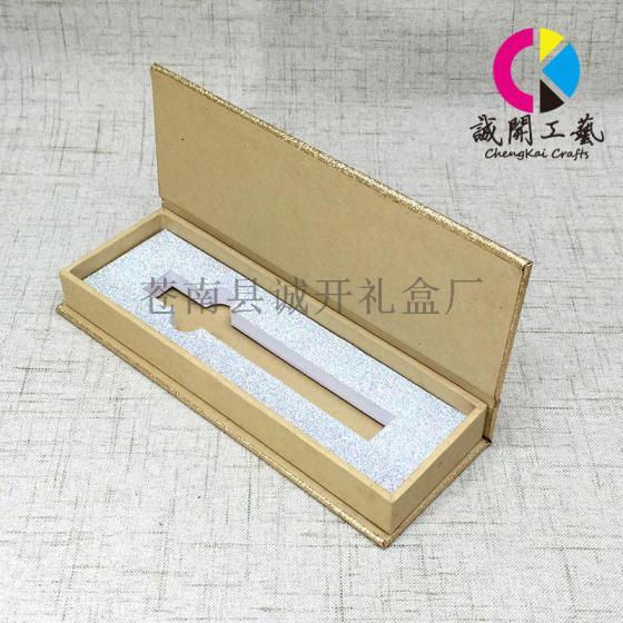 书本高档厂家展示化妆品睫毛膏制品式包装盒压克力定做礼盒图片