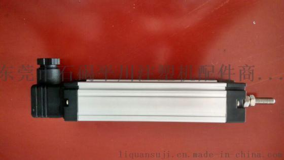 电子尺 PR 75mm自动复位电子尺 注塑机电子尺图片,电子尺 PR 75图片