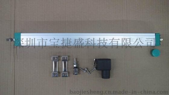 注塑机激光打标电子尺 电阻尺MYNE迈恩KTC 650mm KTC 700mm 图片