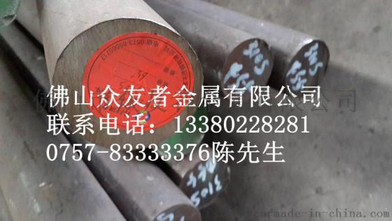 耐酸碱310S不锈钢锻制圆钢,310S不锈钢圆钢
