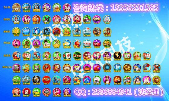 河南省手机麻将APP游戏软件开发微信登录房