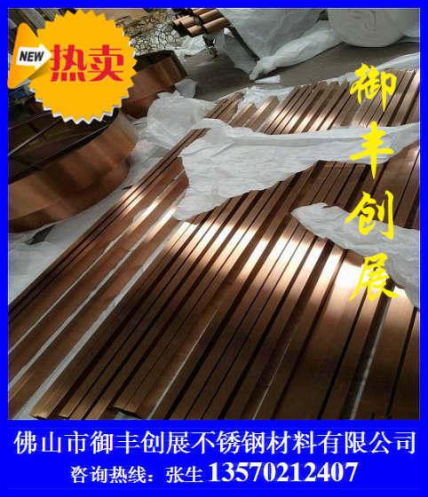 供应东莞道窖304材质不锈钢拉丝玫瑰金彩色钢管