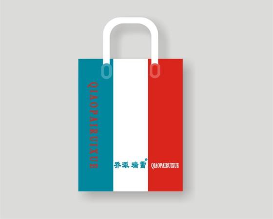 包装 包装设计 购物纸袋 设计 矢量 矢量图 素材 纸袋 560_449