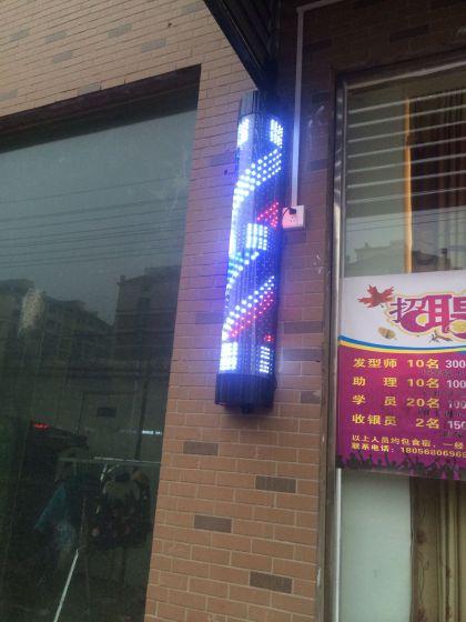 电子科技有限公司         的供应南昌市,赣州市,上饶市无电机led发图片