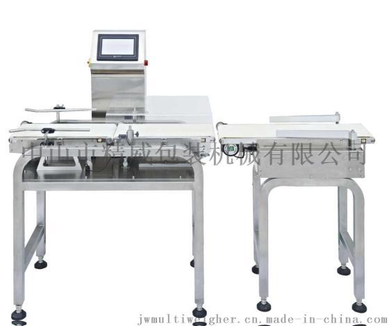 重量选别秤 ,食品重量检测机, 药品重量分选机