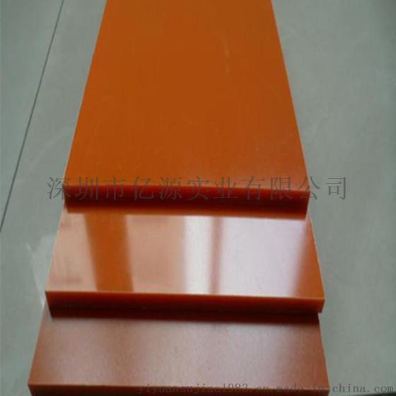 国产a级电木板 橘红色电木板 绝缘电木板材 塑胶板 胶木板