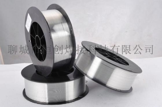 厂家直销恒创焊丝5356铝焊丝1.6mm   铝镁合金 盘丝 国际正品