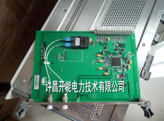 许继wxh813a/p光电插件光纤插件cpu插件微机保护