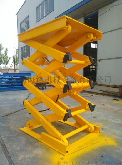 专业生产固定式升降机图片
