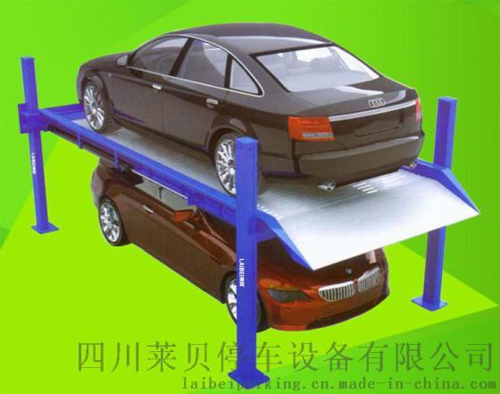 容 俯仰式简易立体停车设备厂家价格批发图片,液压式四柱家用停车
