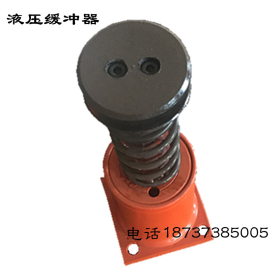 禹哹n�#��ea�.hyd-9��9�g_亚重hyd125-220液压缓冲器,缓冲行程220mm,法兰厚25mm