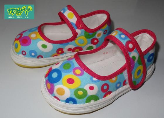 幼儿鞋盒子手工制作