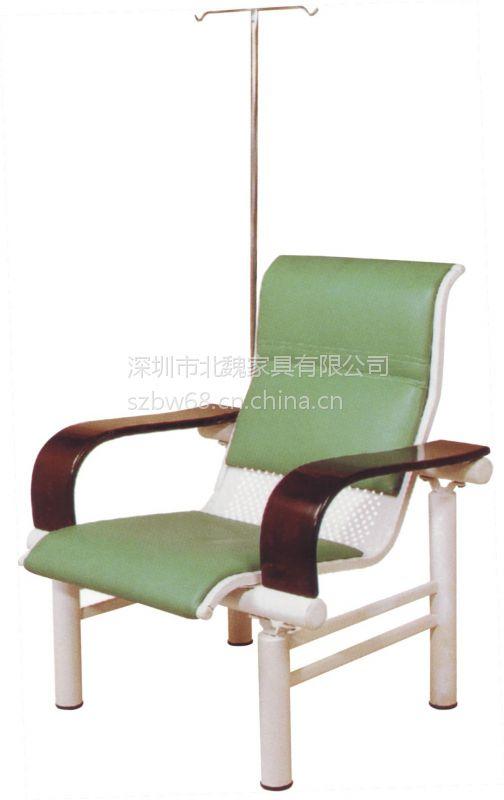 北魏医用不锈钢输液椅