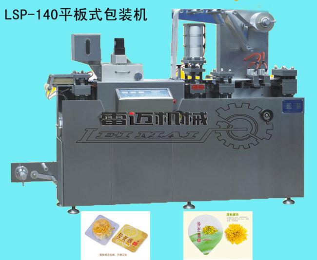 LSP-140自动平板式包装机/针剂包装