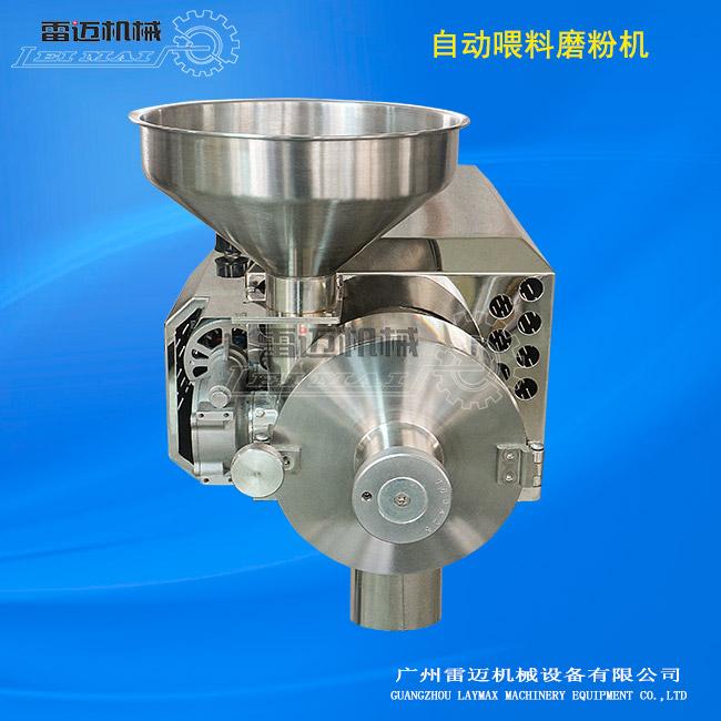 雷迈机械2016全新推出螺杆式自动入料磨
