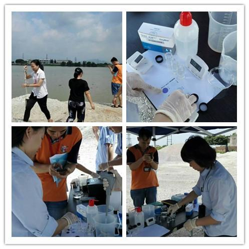 使用环凯公司理化产品对水源水监测