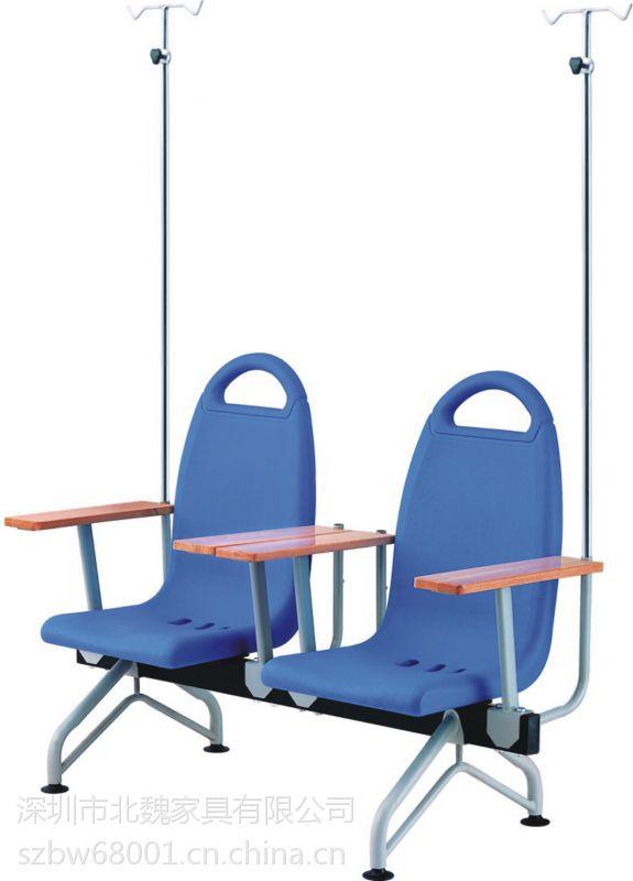 塑料输液椅、塑料输液椅价格、塑料输液椅批