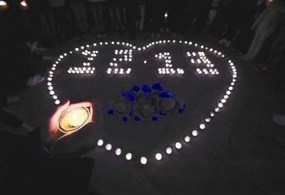 南京大屠杀80周年公祭日