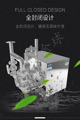 江苏污水提升器供应商介绍别墅式污水提升设