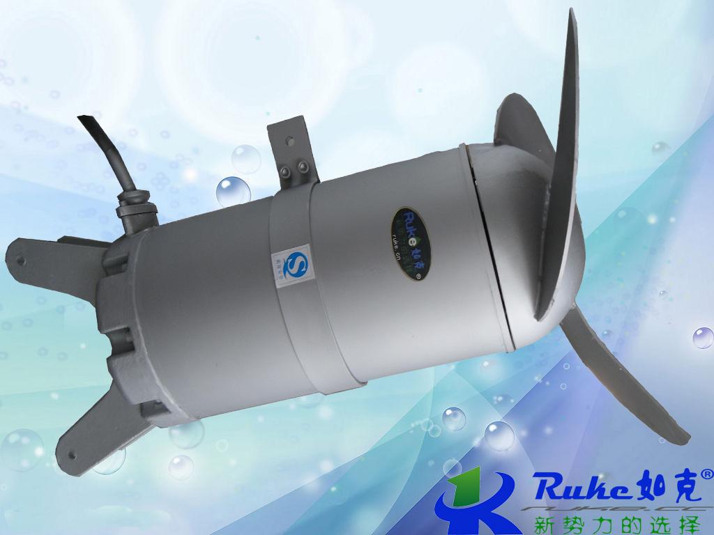 冲压式潜水搅拌机