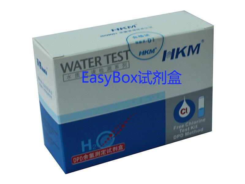 余氯的检测标准及检测方法