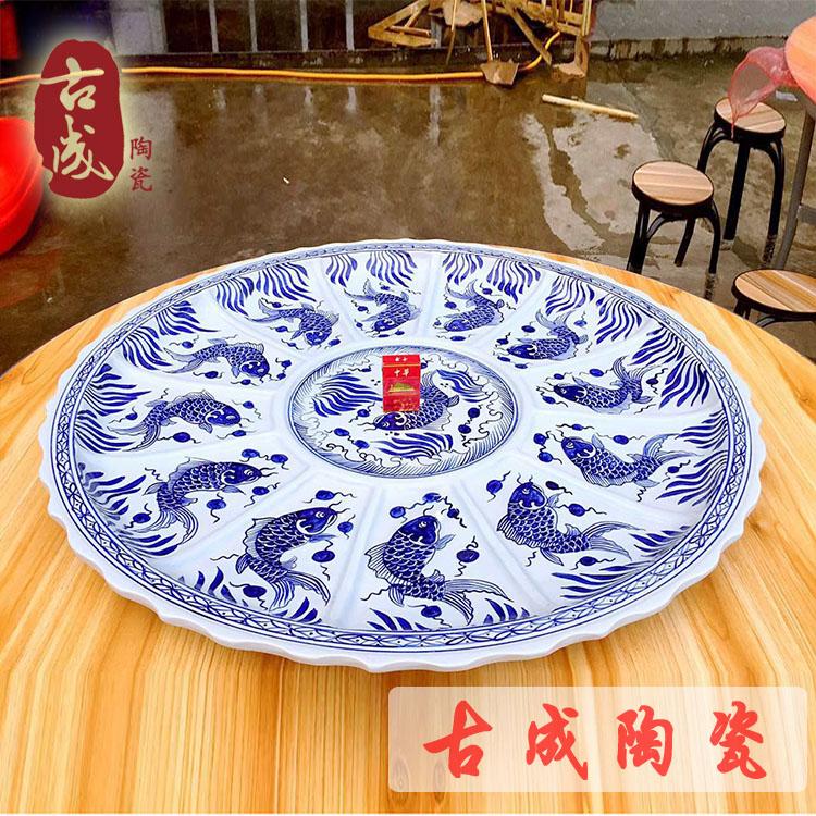 年夜饭 酒店聚餐海鲜大瓷盘
