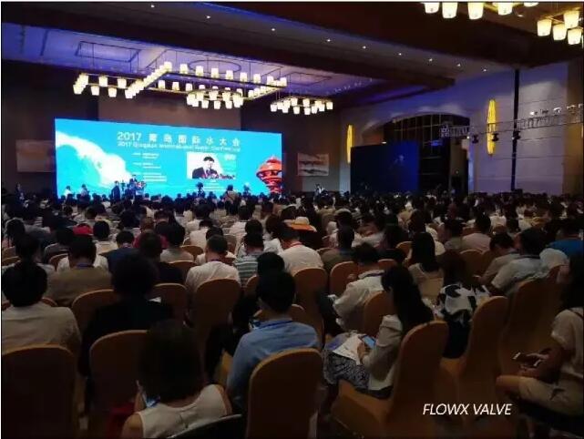 弗雷西阀门——亮相第十二届青岛国际水大会