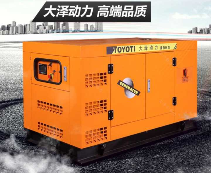 20kw柴油发电机静音箱式