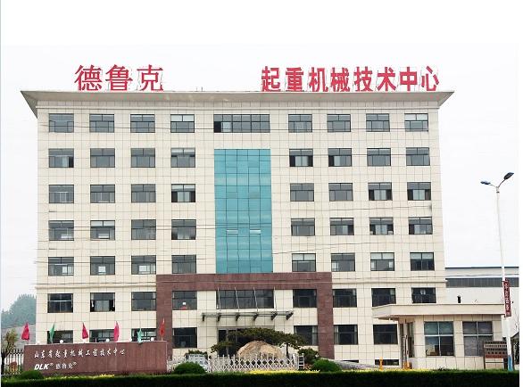 公司科研中心
