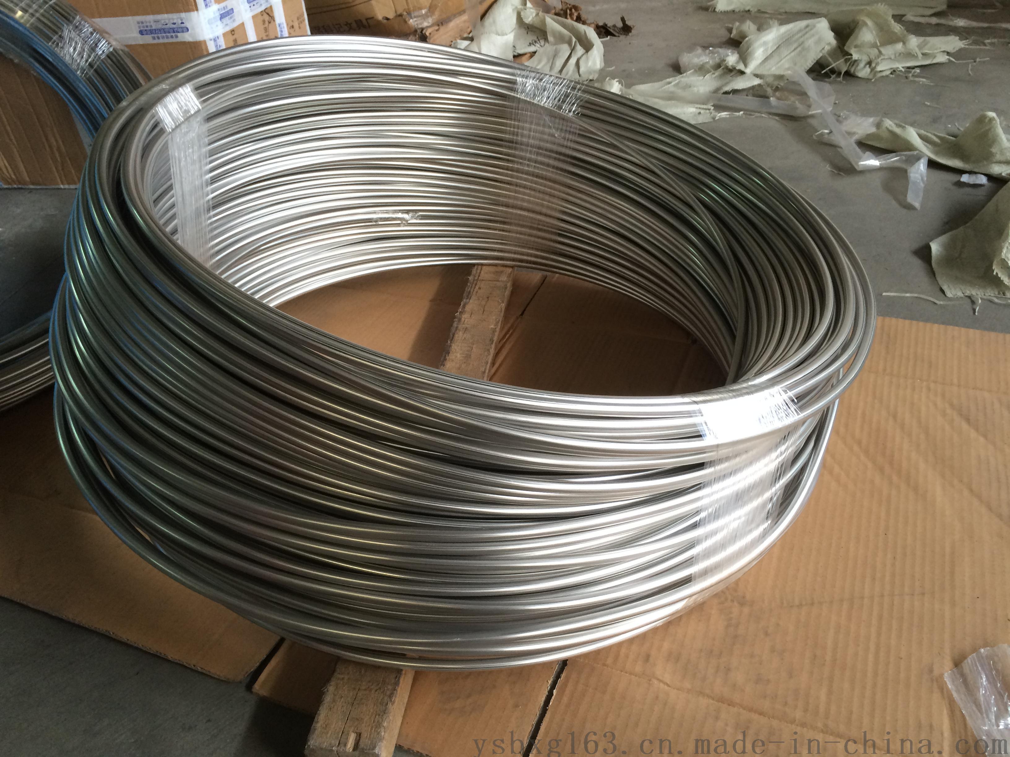 福欣特钢投产400系列