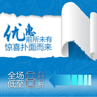 济南兰光2017春夏季检测优惠活动大幕开