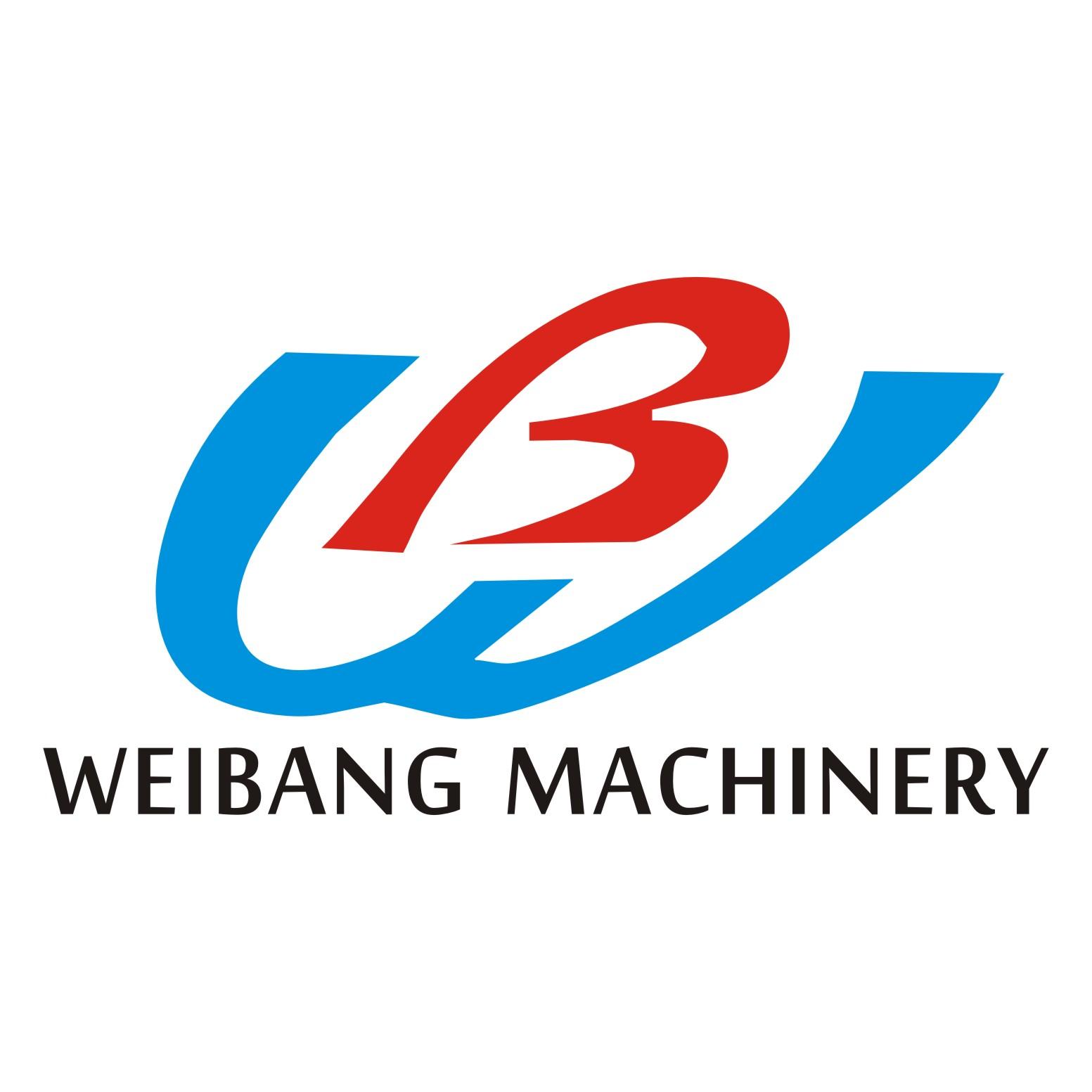 温州威邦机械有限公司专业生产凹版印刷机