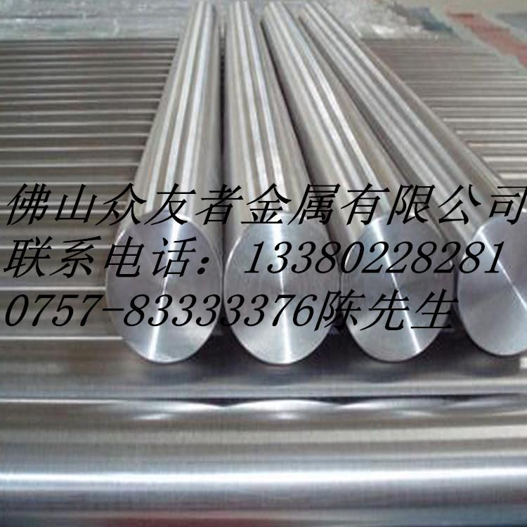 高品质不锈钢材料供应