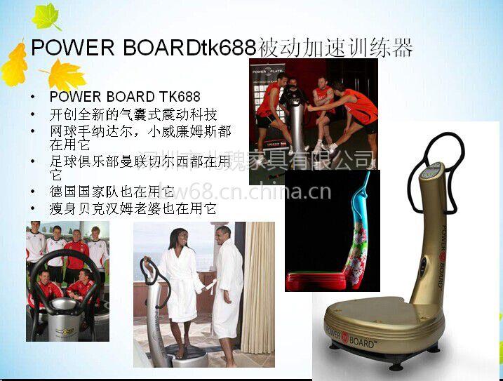 POWER BOARDtk688被动加速
